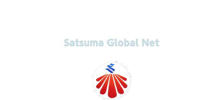 さつまグローバルネット 関東鹿児島県人連合会
